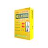 方便于每一人杭州 投币刷卡式 小区电动车充电站