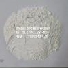 供应脲甲醛亚甲基尿素脲醛缓释有机肥