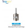 宝来牙科高速手机NSK机芯陶瓷轴承筒夹轴心标准卸针式按压可选