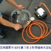 罐体焊缝真空气密检测仪真空测漏罩负压测漏器
