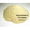 供应出口级小麦蛋白粉谷朊粉