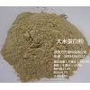 供应出口级大米蛋白粉
