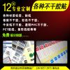 深圳pvc不干胶标签,银龙不干胶,铜版纸不干胶贴纸印刷厂家
