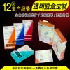 深圳金达利塑料透明胶盒定制 方形pvc胶盒彩印生产厂家