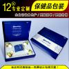 深圳金达利保健品包装盒定制 高档翻盖保健品印刷厂家