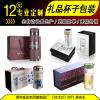 深圳金达利保温杯高档包装盒定制 手提杯子礼盒生产厂家