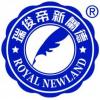 logo设计,画册设计,找济宁新兰德
