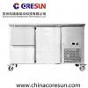风冷不锈钢双门两抽屉冷藏冷冻保鲜平台柜|GN2120TN