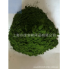 Earnur pet 纯天然食品级螺旋藻粉 500克/袋
