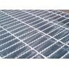 【厂家供应】钢格板 热镀锌钢格板 复合齿形钢格板 防滑板