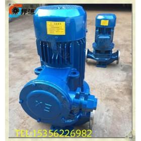 高温油泵,管道油泵厂家,YG油泵,YG100-200B