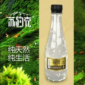 soda water苏约克天然苏打水厂家直销苏打水