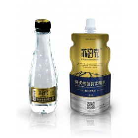 苏约克天然苏打水给你不一样的锌生活,苏打水厂家直销苏打水