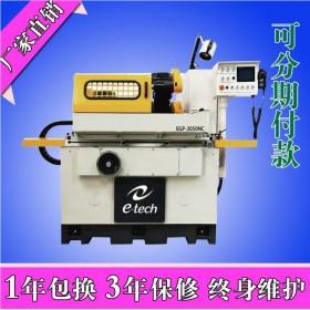 中山南朗台湾数控无心磨床e-tech万能工具内外圆磨床厂家