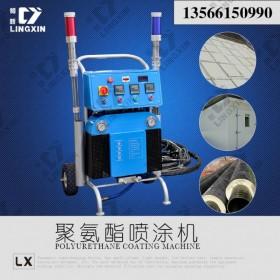 供应领新聚氨酯pu墙体保温喷涂机