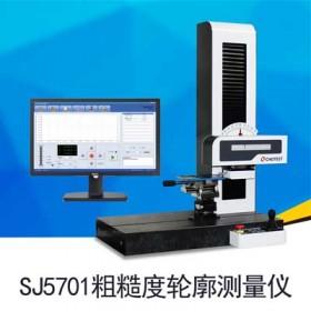 提供粗糙度轮廓测量仪SJ5701,表面粗糙度、外轮廓双测量