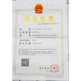 深圳新注册公司要多久报税