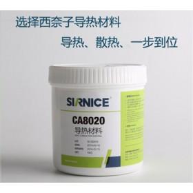 中国技术自主品牌电子三防漆,选施奈仕导热膏,高品质环保!