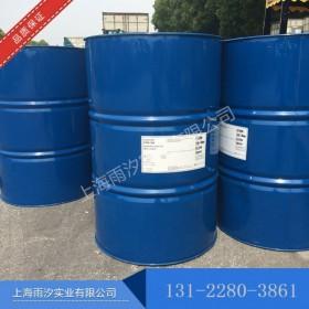 道康宁 二甲基硅油PMX200 硅油 1公斤起售