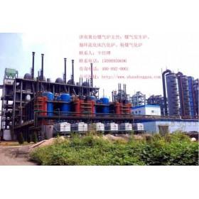 粉煤气化炉厂家 黄台煤气炉 煤制气专业设备