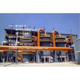 改进型单段煤气发生炉厂家 黄台煤气炉 节能煤制气专业设备