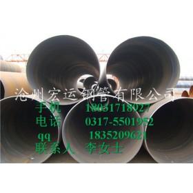 沧州钢管厂供应水净化厂用Q235B螺旋钢管