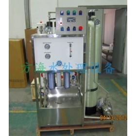 大连海水淡化装置FH-FWG4型