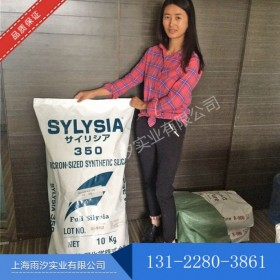 长期供应 日本富士消光粉  SY350消光粉 哑光粉