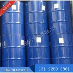 美国陶氏乳化剂NP-10 非离子表面活性剂