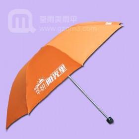 【广告伞】定制华悦I阳光里地产雨伞_楼盘物业广告礼品伞