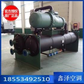 水地源热泵制冷地暖热水家用商用地源热泵水源热泵热回收节能