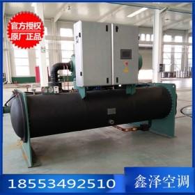 小型水源热泵机组 高效别墅水源热泵 环保多种水源热泵