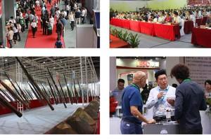 第十届中国(广州)国际安全与健康产业博览会