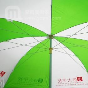 【广告太阳伞伞】定州侨大学校遮阳伞 中小学1对辅导广告雨伞
