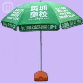 【雨伞厂】定制广州市黄埔奥林匹克培训中心广告雨伞奥数培训雨伞