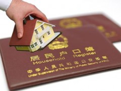 注意!户籍不在杭州的未成年人将要凭居住证入学