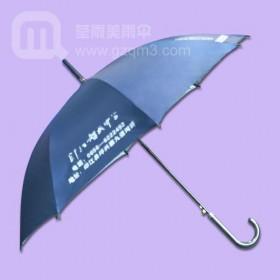 【雨伞厂家】定制—印江智诚中学 贵州直杆广告伞定制