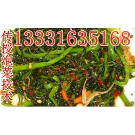 泡菜技术培训 核心配方传授 5天学会开店
