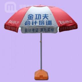 【广告太阳伞厂】定制广州金功会计培训机构遮阳伞_广告太阳伞
