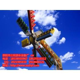 空中芭蕾丨大型游乐设备丨厂家低价销售丨三和游乐制造