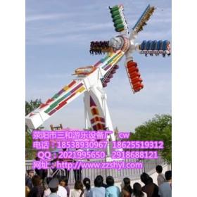极速风车丨大型游乐设备丨高空旋转丨厂家促销丨畅销游乐设备