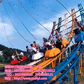 弯月飞车丨大型轨道游乐设备丨刺激好玩丨厂家零利润销售