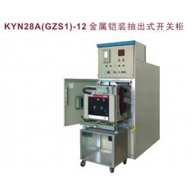 太原高压KYN28A-12厂家定制 锦泰恒 7825538