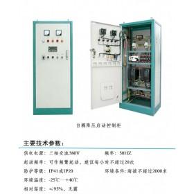 山西自耦降压启动控制柜厂家价格 锦泰恒 7825538