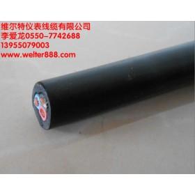 高品质维尔特牌JHLG防水电缆