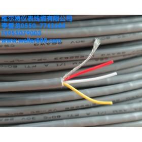 KFFP耐温耐油电缆-维尔特电缆