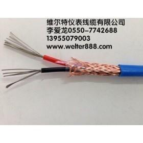 KX-HS-FFP补偿导线-维尔特电缆