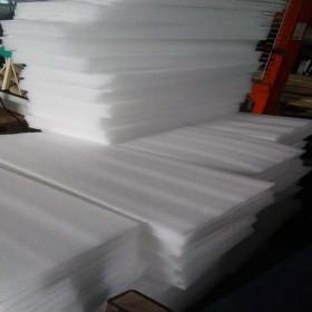 供应销售EPE珍珠棉包装epe珍珠棉板材缓冲垫加工
