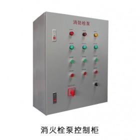 太原消火栓泵控制柜厂家直销 锦泰恒 7825538