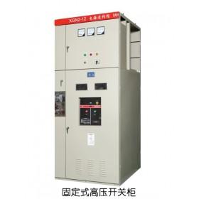 山西 XGN2-12箱厂家 锦泰恒 7825538